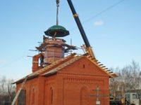 Установка главки на Владимирский храм