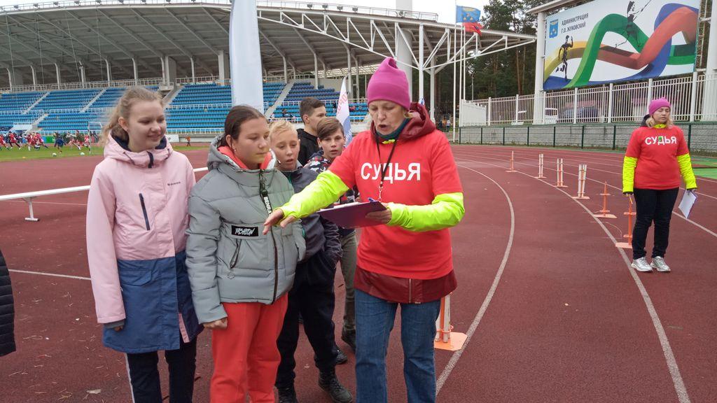 Спортивный фестиваль в Жуковском