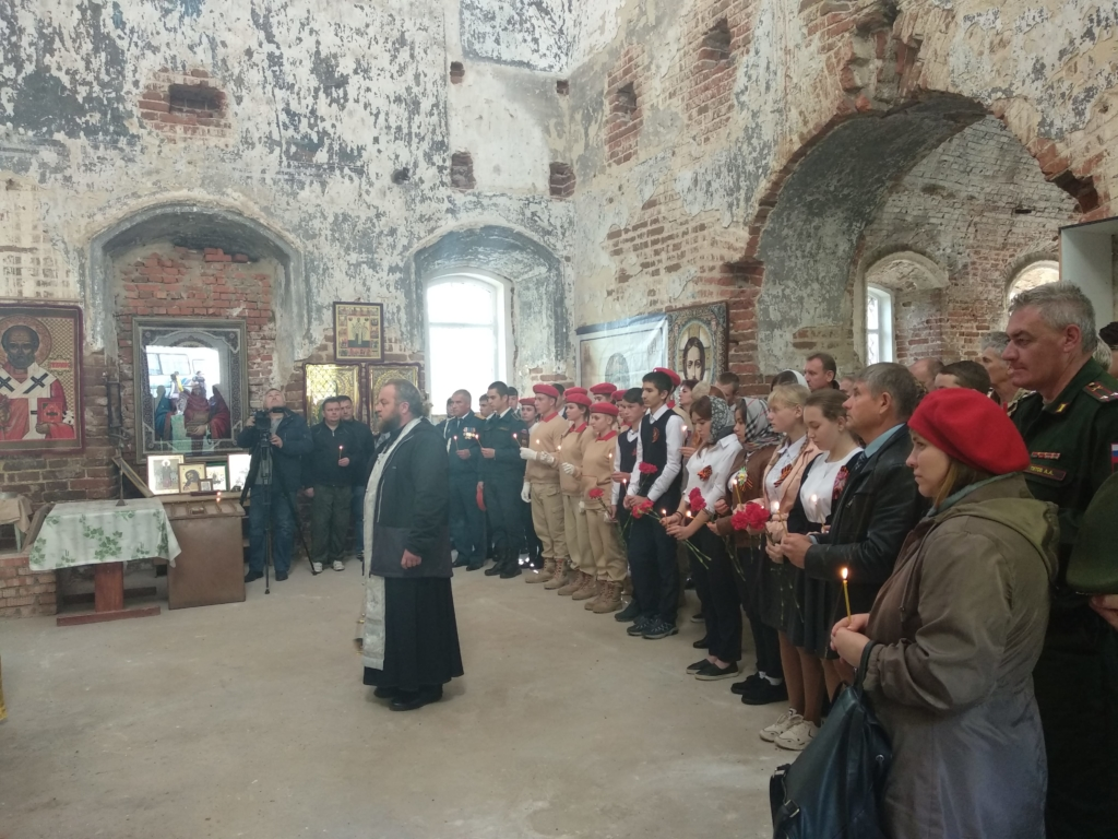 Памятная церемония в Ильицино